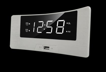 Radio réveil curve panoramique, Silver finition brossée - 1 port USB
