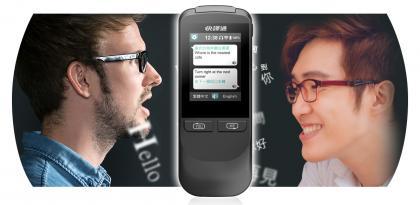 Traducteur instantané, Traduction vocale et écrite - 24 langues - Intuitif